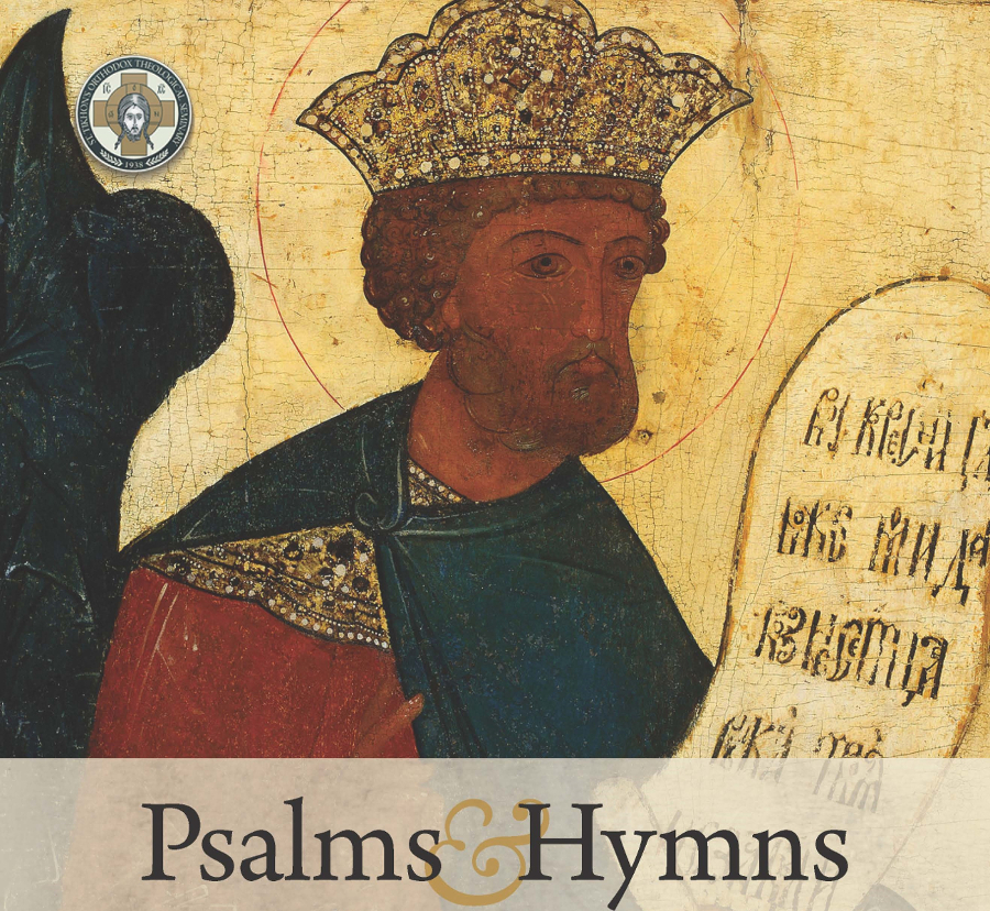 Psalms/Hymns