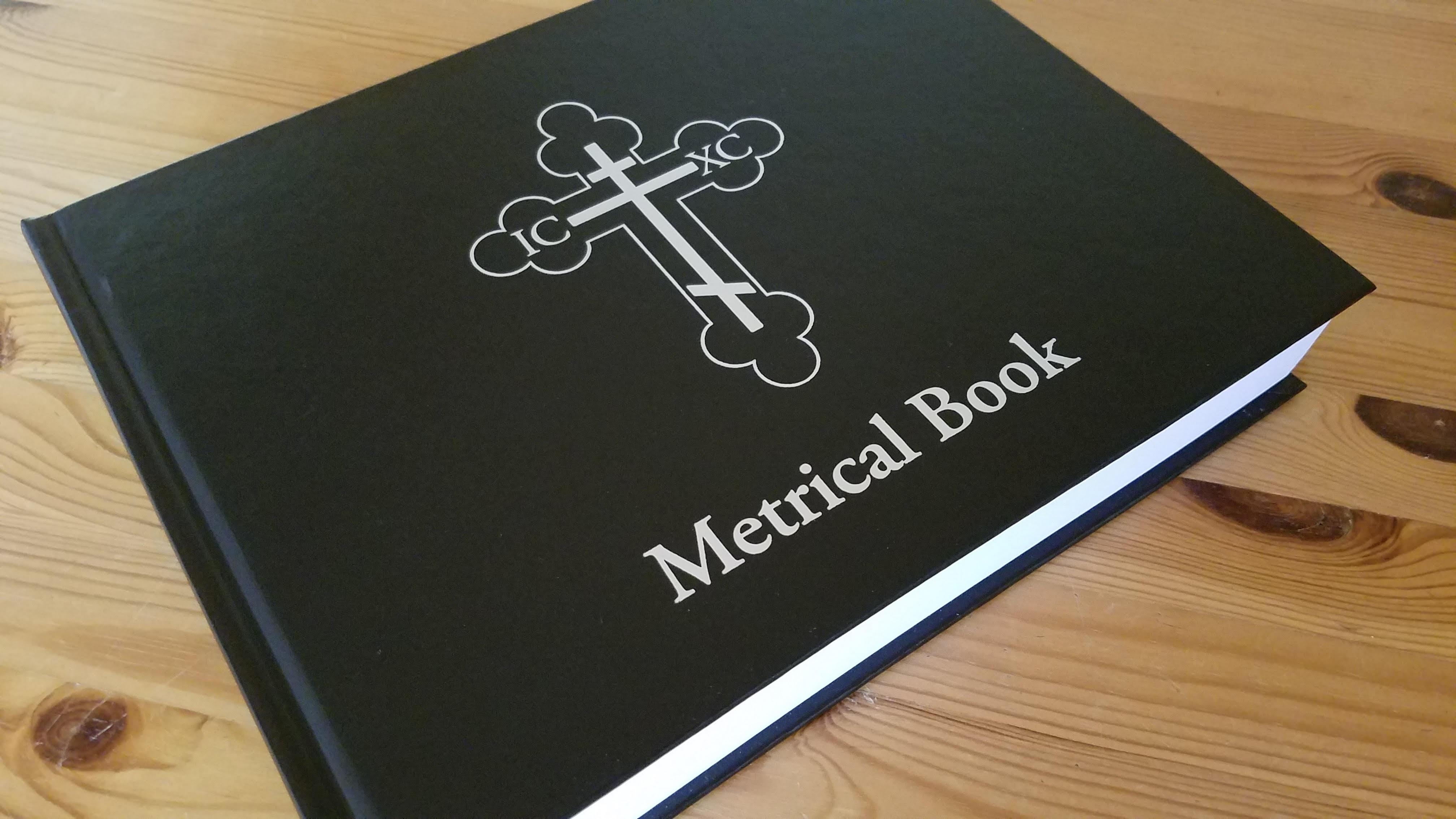 metrical book