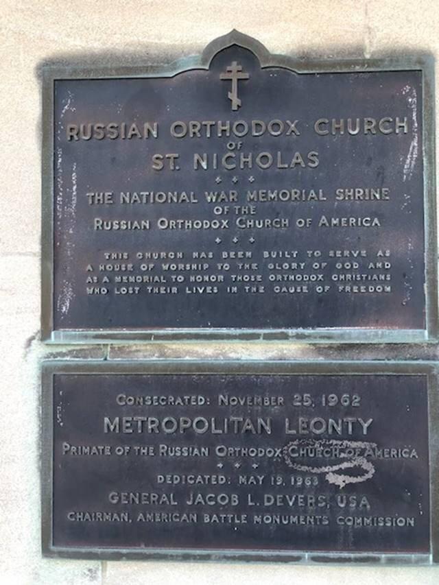 St Nicholai